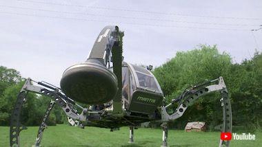 世界最大 ロボット 6脚 ヘキサポッド ギネスワールドレコーズ