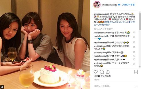Instagram AKB48 前田敦子 篠田麻里子 あっちゃん まりこ様 結婚 妊娠 ラジオ 新番組