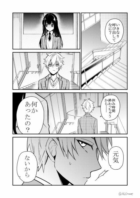 元気ない男の子03