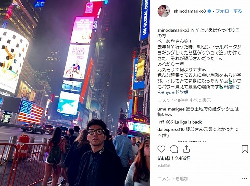 綾部祐二 ニューヨーク 現在 活動 仕事 篠田麻里子