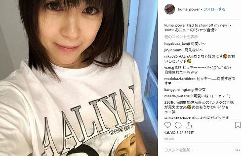 宇多田ヒカル 現在 ヒッキー 自撮り Instagram 顔出し