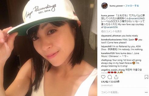 宇多田ヒカル 現在 ヒッキー 自撮り Instagram 顔出し インスタ