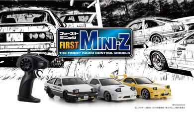 First MINI-Z