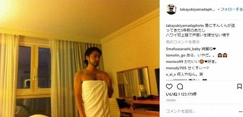 山田孝之 美容針 インスタ Instagram 小栗旬