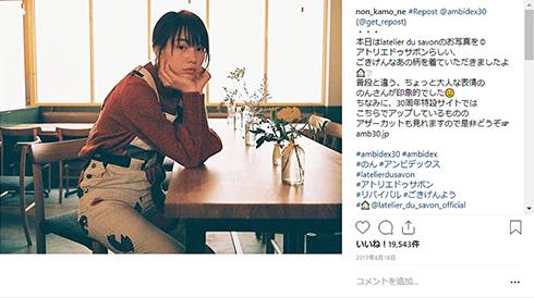 のん 女優 メイク ドラマ 映画 イメチェン Instagram