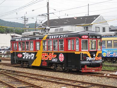 ブラックサンダー列車