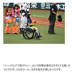 仮面女子 猪狩ともか 事故 車椅子 アイドル ライブ 記者会見 パラスポーツ ブログ
