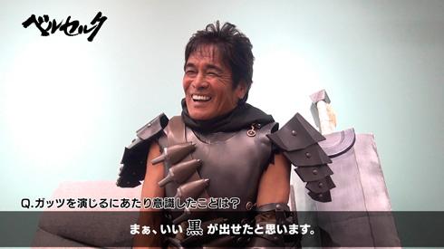 ベルセルク 実写 40巻 ガッツ 松崎しげる 黒い剣士 PV インタビュー
