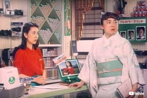 樹木希林 富士フイルム CM 写真 プリント お正月を写そう 岸本加世子 内田裕也 YouTube