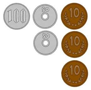 息子 算数 問題 答え 硬貨 支払い 金額 何通り 230通り