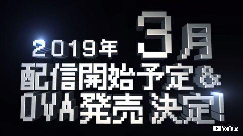ハイスコアガール アニメ OVA