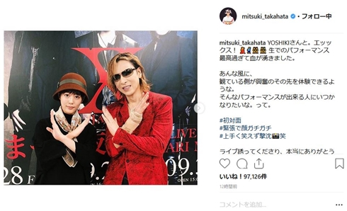 高畑充希 yoshiki XJAPAN 紅 CM ライブ