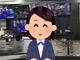 いらすとやを起用したバーチャルニュースキャスター爆誕 TBSニュースで速報からほっこり情報まで担当