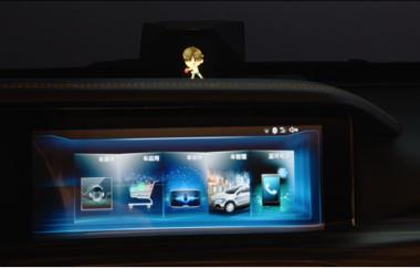 SUV T77 BESUTNE Pentium FAW 中国 美少女 AI 嫁 2次元