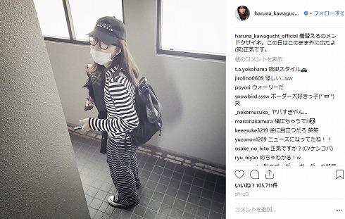 川口春奈 Instagram 岡本あずさ 富士急ハイランド 乗り物酔い グロッキー 私服