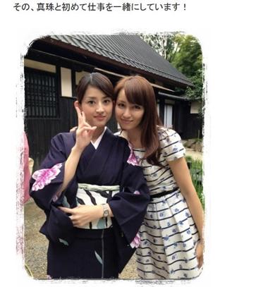 矢田亜希子 小沢真珠 一色紗英 共演 妊婦 仲良し