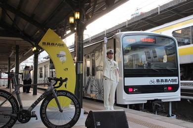 """""""幻のホーム""""は、サイクリスト専用列車「B.B.BASE」などで使われています"""