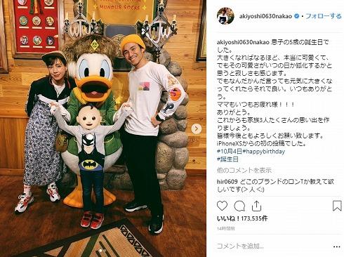 仲里依紗 中尾明慶 息子 誕生日 家族 5歳 東京ディズニーランド