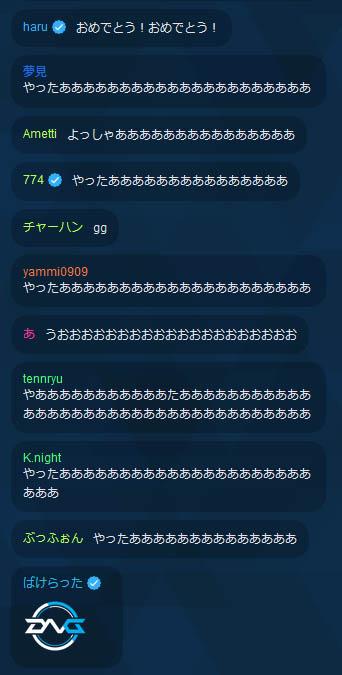 LoL 日本1回戦突破