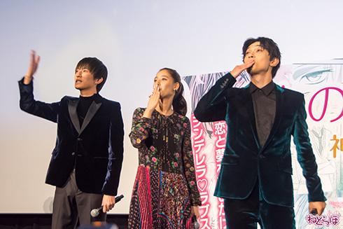 吉沢亮 新木優子 杉野遥亮 宮脇亮 あのコの、トリコ 初日舞台あいさつ