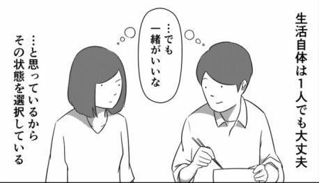 理想の夫婦像05