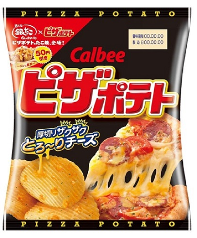 ピザポテト味たこ焼