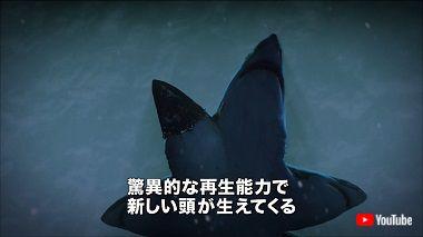 シックスヘッド・ジョーズ サメ映画 多頭サメ マーク・アトキンス
