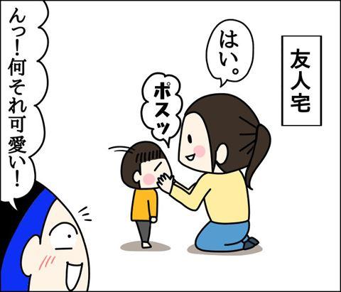 くま母さん