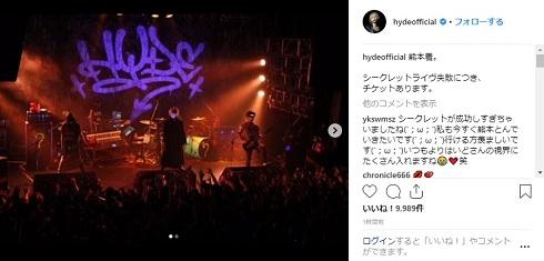 HYDE 熊本ライブ告知 ライブ光景