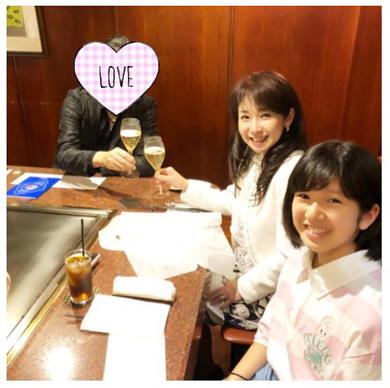 荻野智子 結婚20周年