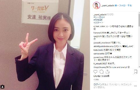 安達祐実 スーツ Instagram リーガルV 吉澤嘉代子 女優姉妹 米倉涼子
