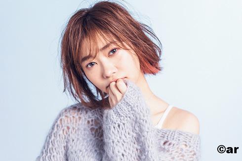 武井咲 ar 表紙 11月号 指原莉乃