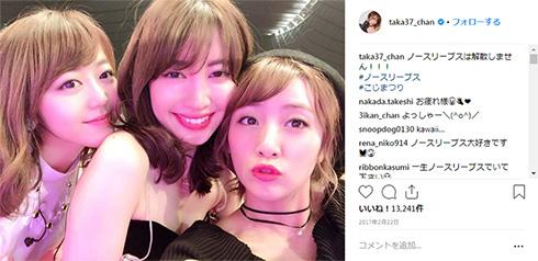 ノースリーブス 10周年 ライブ 小嶋陽菜 高橋みなみ 峯岸みなみ