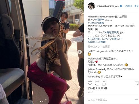 中島美嘉 寝顔 自撮り 性格 Instagram おちゃめ