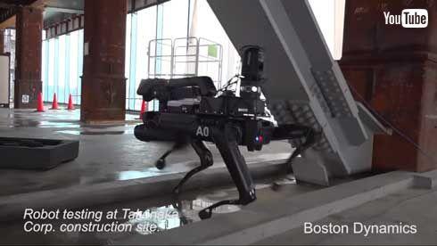 キモい ロボット 犬 東京 建設現場 テスト ボストン・ダイナミクス Spot