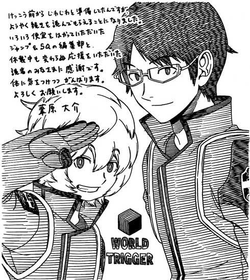 週刊少年ジャンプ 48号 ワールドトリガー 連載再開 ジャンプSQ 移籍