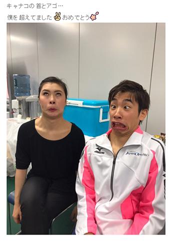 織田信成 村上佳菜子 変顔 ジャパンオープン ブログ