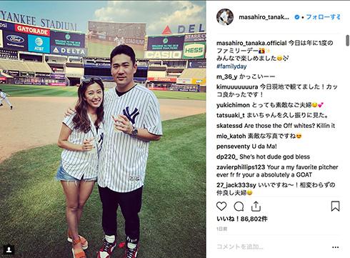 里田まい 田中将大 夫婦 デート 米ヤンキース Instagram