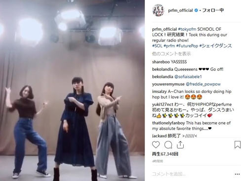 perfume 踊り tiktok ダンス動画 新作 美脚