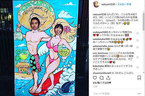 浜田雅功 小川菜摘 夫婦 写メ 顔ハメ Instagram