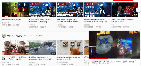 YouTube ミニプレーヤー