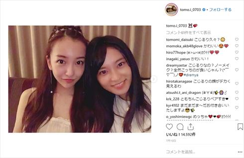 小島瑠璃子 こじるり インスタ Instagram 開設 板野友美
