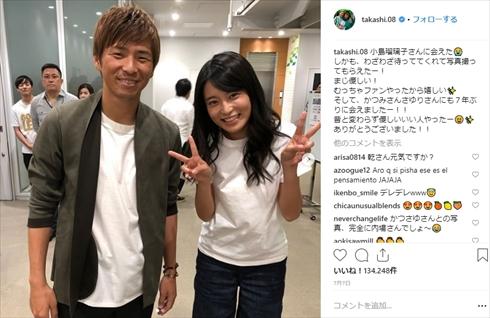 小島瑠璃子 こじるり インスタ Instagram 開設 乾貴士