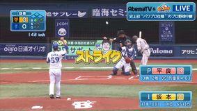 パワプロ AbemaTV 中継 インタビュー
