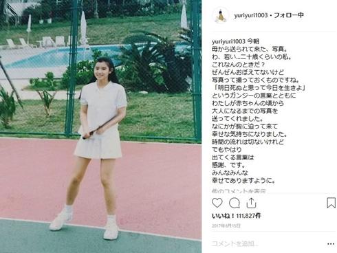 石田ゆり子 32歳 17年前 若い 変わらない