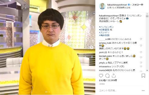 ガリットチュウ 福島善成 近藤春菜 スッキリ ものまね そっくり 角田信朗