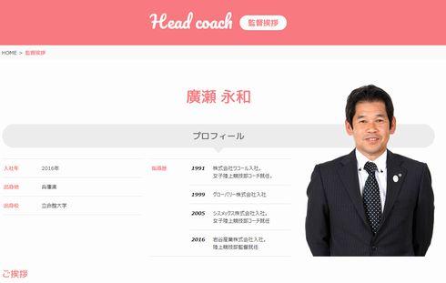 岩谷産業 プリンセス駅伝 見解 公式 骨折 飯田 選手