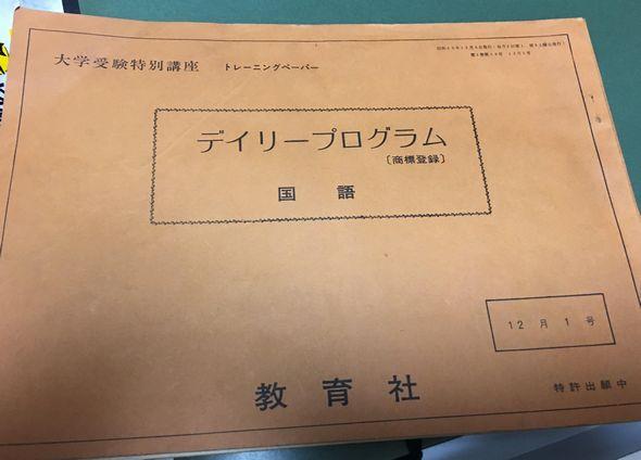 谷口ジロー 描くよろこび 特集 総括 平凡社 幻 デビュー作
