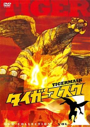アニメーターの木村圭市郎さん亡くなる 「サイボーグ009」「タイガーマスク」でキャラクターデザイン・作画監督を担当