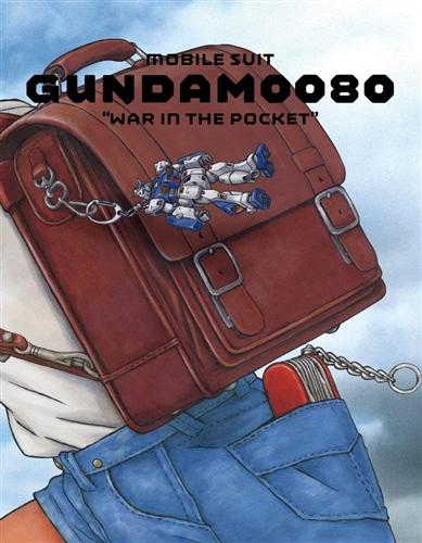 声優・辻谷耕史さん亡くなる 「ガンダム0080」バーニィ役、「無責任艦長タイラー」タイラー役、「犬夜叉」弥勒役など